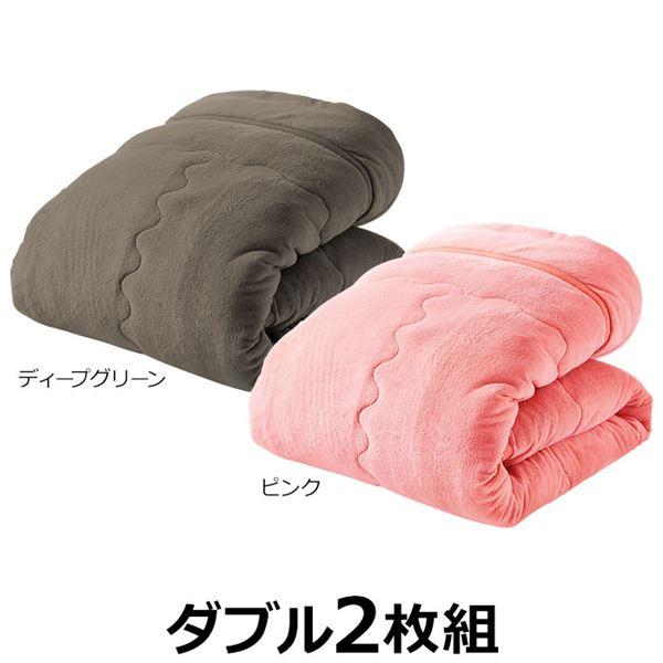 ぬくぬく快適!あったか5層構造カラー毛布 【ダブルサイズ/2色組】 衿付き マイクロファイバー使用 送料込!