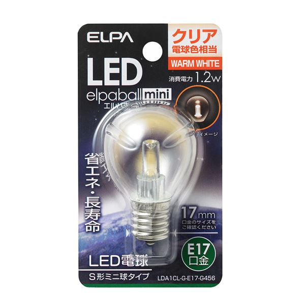 (業務用セット) ELPA LED装飾電球 S形ミニ球形 E17 クリア電球色 LDA1CL-G-E17-G456 【×10セット】 送料無料!