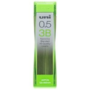 (業務用200セット) 三菱鉛筆 シャープペン替芯 ユニ 0.5mm U05202ND 3B 送料込!