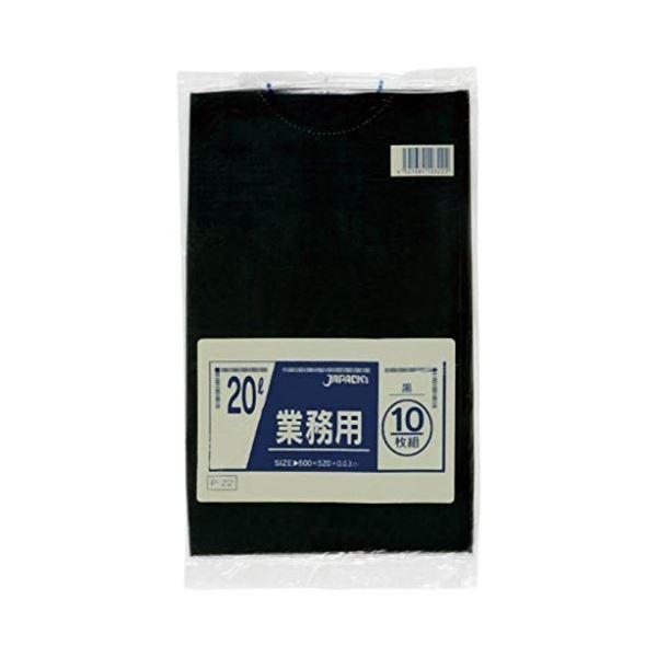 業務用20L 10枚入03LLD黒 P22 【(60袋×5ケース)合計300袋セット】 38-332 送料無料!