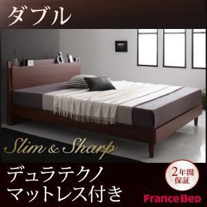 棚・コンセント付きスリムデザインすのこベッド slim&sharp スリムアンドシャープ ゼルトスプリングマットレス付き ダブル ウォルナットブラウン