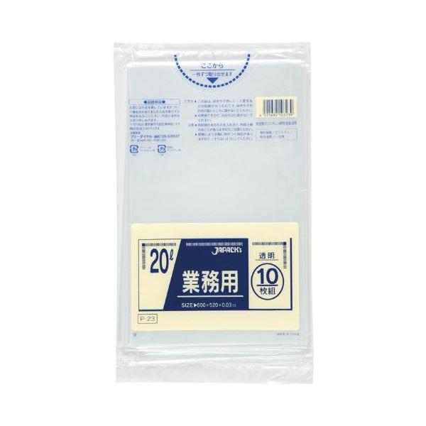 業務用20L 10枚入03LLD透明 P23 【(60袋×5ケース)合計300袋セット】 38-330 送料無料!