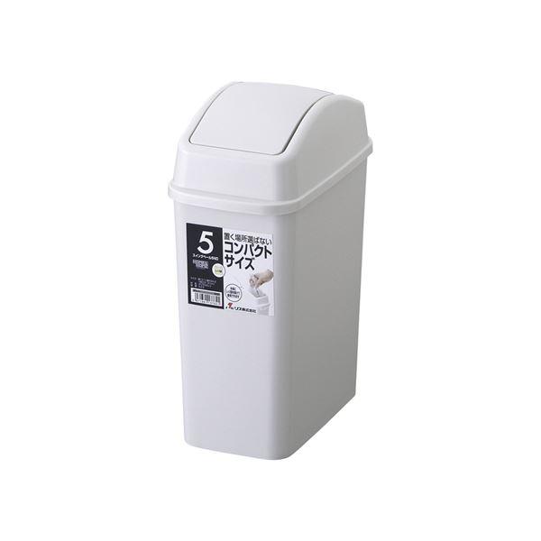 【24セット】 スイング式 ゴミ箱/ダストボックス 【5ND】 グレー フタ付き 本体:PP 『HOME&HOME』【代引不可】 送料無料!
