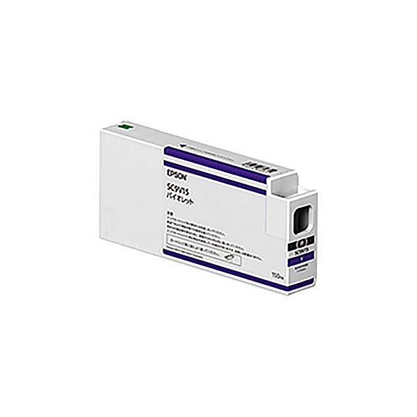 (業務用3セット) 【純正品】 EPSON エプソン インクカートリッジ 【SC9V15 バイオレット】 送料無料!