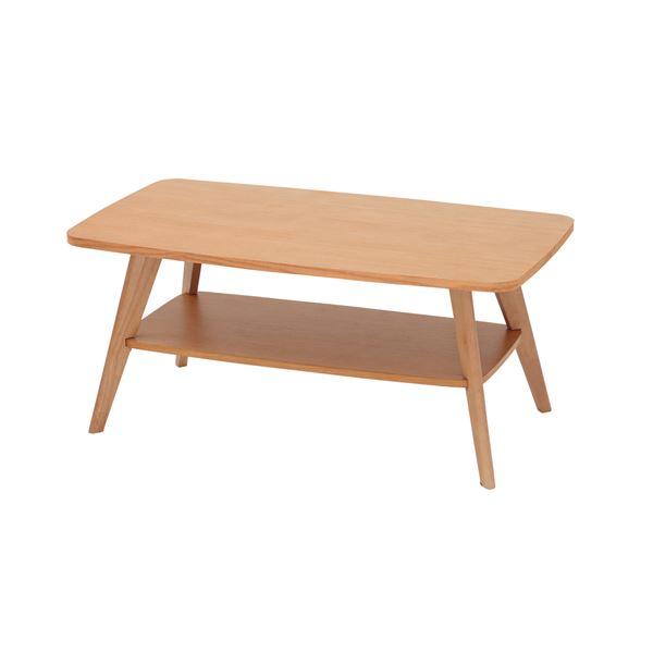 あずま工芸 リビングテーブル 幅90cm ナチュラル WLT-2136 送料無料!