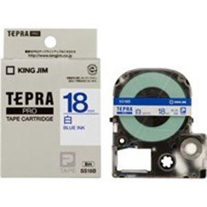 (業務用30セット) キングジム テプラPROテープ/ラベルライター用テープ 【幅:18mm】 SS18B 白に青文字 送料込!