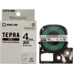 (業務用50セット) キングジム テプラPROテープ/ラベルライター用テープ 【幅:4mm】 ST4K 透明に黒文字 送料込!