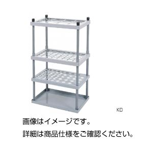 (まとめ)ドライスタンド KD【×2セット】 送料無料!