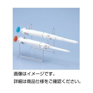 (まとめ)ピペットスタンド 水平置きタイプ ステンレス製 PS-2D 【×5セット】 送料込!