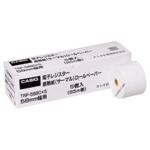 (業務用30セット) カシオ CASIO レジ用サーマルロール紙 TRP-5880X5 5巻 送料込!