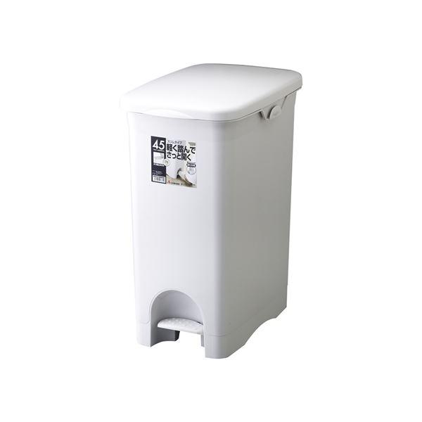 【6セット】リス ゴミ箱 HOME&HOME 45PS スリム グレー【代引不可】 送料無料!