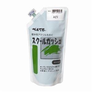 (業務用50セット) ぺんてる スクールガッシュ WXGT21 みどり 送料込!