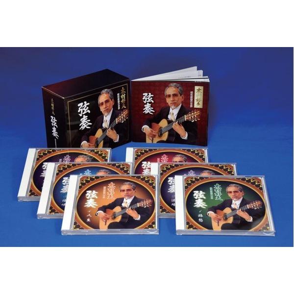 木村好夫弦奏昭和歌謡的世界CD6張組!