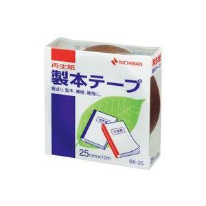 (業務用100セット) ニチバン 製本テープ/紙クロステープ 【25mm×10m】 BK-25 茶 送料込!
