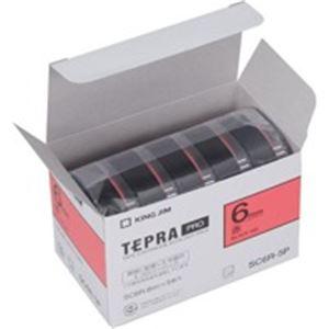 (業務用10セット) キングジム テプラ PROテープ/ラベルライター用テープ 【幅:6mm】 5個入り カラーラベル(赤) SC6R-5P 送料込!