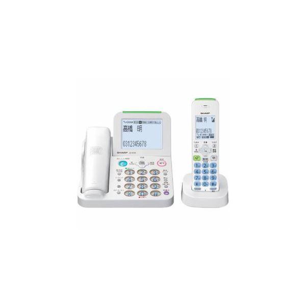SHARP JD-AT85CL デジタルコードレス電話機(子機1台) ホワイト系 送料無料!