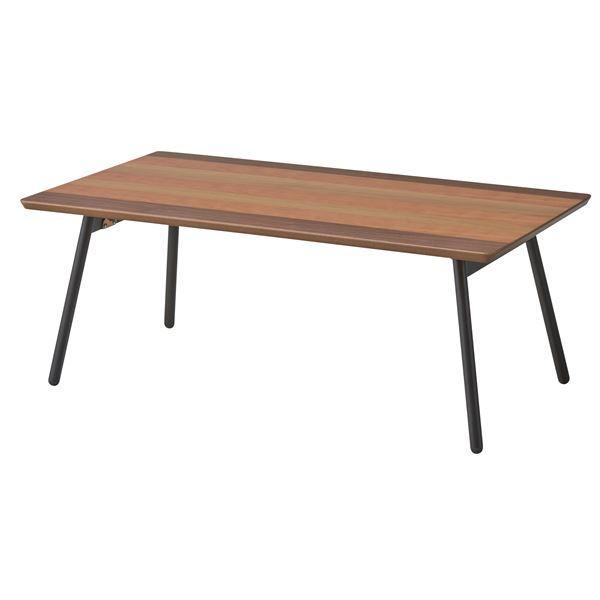 木目調フォールディングテーブル/折りたたみローテーブル 【幅90cm】 スチール脚 『エルマー』 END-351 送料込!