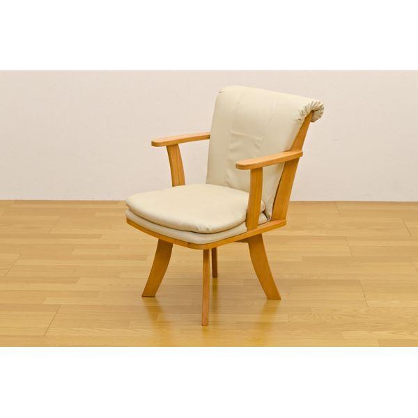 ダイニングチェア(回転椅子/リビングチェア) 木製 張地:合成皮革/合皮 肘付き Coventry ナチュラル【代引不可】 送料込!