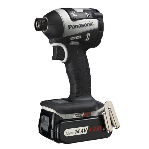 Panasonic(パナソニック) EZ75A7LS2F-H 14.4V充電インパクトドライバー(グレー) 送料無料!