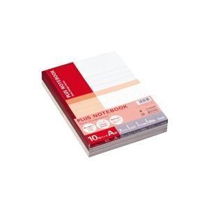 (業務用50セット) プラス ノートブックセミB5A罫10冊P NO-003AJ-10P 送料込!