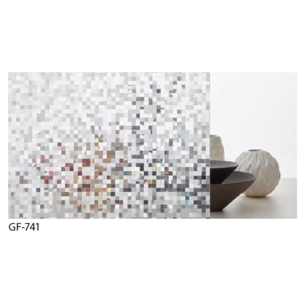 幾何柄 飛散低減ガラスフィルム サンゲツ GF-741 92cm巾 6m巻 送料込!