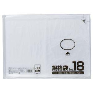 (まとめ) クラフトマン 規格袋 18号 ヨコ380×タテ530×厚み0.02mm HKT-024 1パック(100枚) 【×20セット】 送料無料!