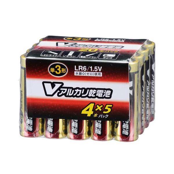 (業務用20セット) オーム電機 アルカリ乾電池 単3形20本 LR6/S20P/V 送料無料!
