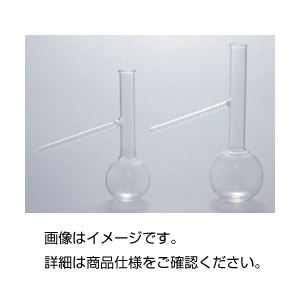 (まとめ)枝付フラスコ 50ml【×3セット】 送料込!