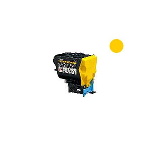 (業務用3セット) 【純正品】 EPSON エプソン トナーカートリッジ 【LPC4T9YV イエロー】 環境推進トナー 送料無料!