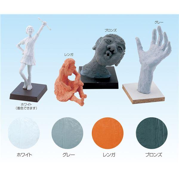 (まとめ)アーテック ハードクレイ/粘土 【800g】 グレー(灰) 【×15セット】 送料込!