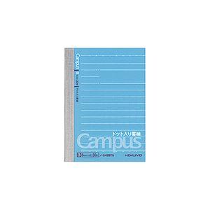 (まとめ) コクヨ キャンパスノート(ドット入り罫線) A7変形 B罫 30枚 ノ-242BTN 1セット(10冊) 【×10セット】 送料込!