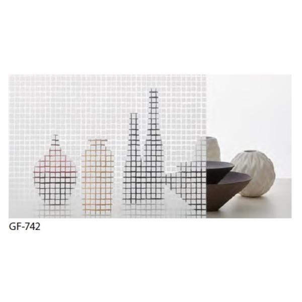 幾何柄 飛散防止ガラスフィルム サンゲツ GF-742 92cm巾 6m巻 送料込!