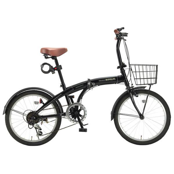 MYPALLAS(マイパラス) 折畳自転車20・6SP・オールインワン HCS-01-BK ブラック【代引不可】 送料込!