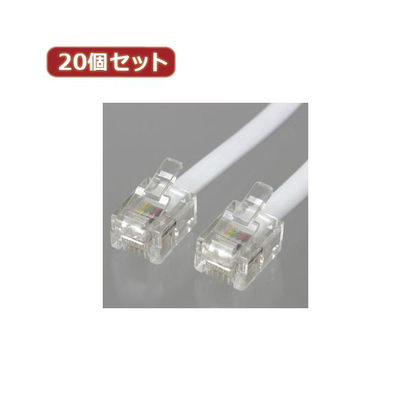 YAZAWA 20個セット ストレートモジュラーケーブル 15m 白 TP1150WX20 送料無料!