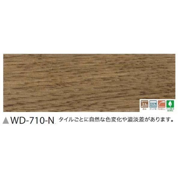 フローリング調 ウッドタイル サンゲツ スピンオーク 36枚セット WD-710-N 送料込!
