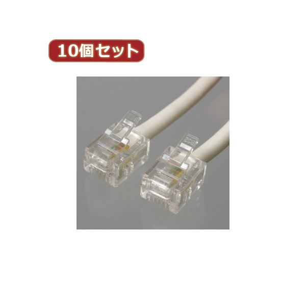 YAZAWA 10個セットツイストモジュラーケーブル 10m 白 TP3100WX10 送料無料!