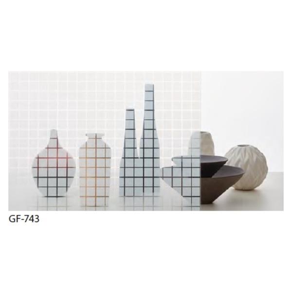 幾何柄 飛散防止ガラスフィルム サンゲツ GF-743 91cm巾 9m巻 送料込!