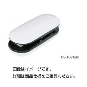 (まとめ)カッターシーラ― HS-107ABK【×3セット】 送料込!