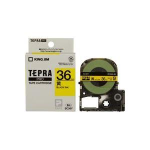 (業務用20セット) キングジム テプラPROテープ/ラベルライター用テープ 【幅:36mm】 SC36Y 黄に黒文字 送料込!