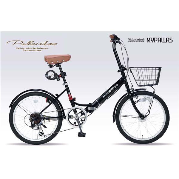 MYPALLAS(マイパラス) 折畳自転車20・6SP・オートライト M-204-BK ブラック【代引不可】 送料込!