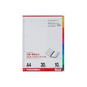 (業務用100セット) マルマン ラミネートタブインデックス LT4010 A4 送料込!