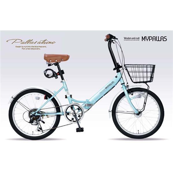 MYPALLAS(マイパラス) 折畳自転車20・6SP・オートライト M-204-MT ミント【代引不可】 送料込!