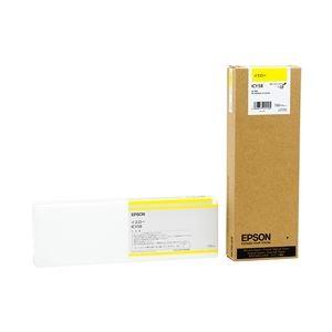 エプソン インクカートリッジ イエロー 700ml (PX-H10000/H8000用) 送料無料!