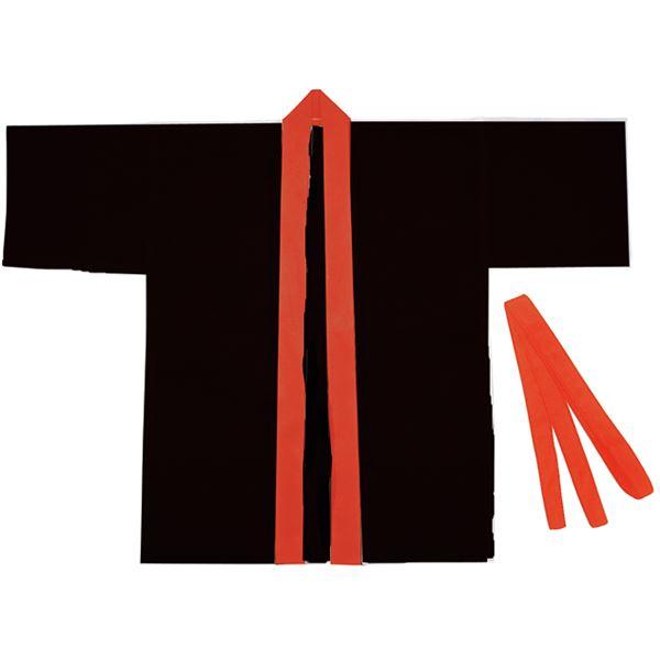 まとめ アーテック カラー不織布はっぴ 法被子供用 Sサイズブラック 黒レッド 赤 襟×30セット送料込ukiXZOP