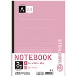 (業務用100セット) ジョインテックス A4ノート 3冊パック A罫 P018J-3P 送料込!