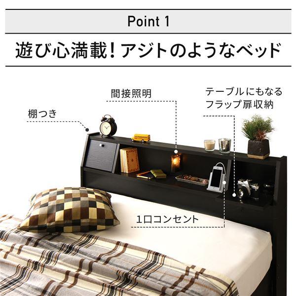 ベッド 日本製 収納付き 引き出し付き 木製 照明付き 棚付き 宮付き コンセント付き セミダブル 日本製ボンネルコイルマットレス付き AJITO アジット ホワイト送料込4AR3L5jq