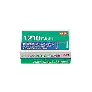 (業務用100セット) マックス ホッチキス針 1210FA-H MS91172 1800本 送料込!