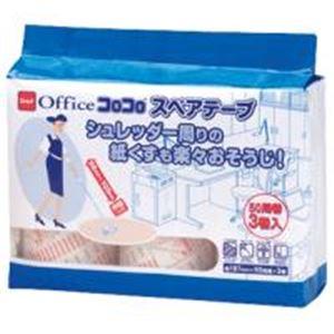 (業務用20セット) ニトムズ オフィスコロコロ スペアテープ C2860 3巻 送料込!