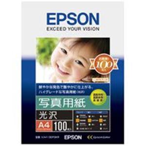 (業務用5セット) EPSON(エプソン) 写真用紙 光沢 KA4100PSKR A4 100枚 送料込!