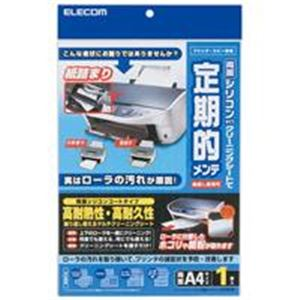 (業務用50セット) エレコム ELECOM OAクリーニングシート CK-PR1W 送料込!